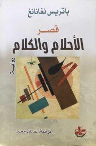Arabic-Book